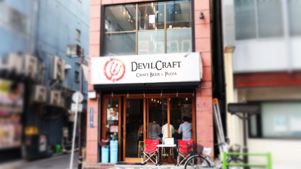 DevilCraft(デビルクラフト)神田を外からみた写真 photo by 茶子(ちゃこ)