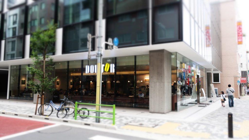 おしゃれなドトール神田中央通り店 photo by 茶子(ちゃこ)