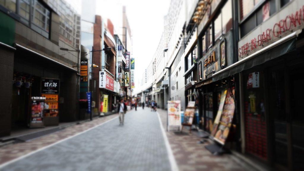 神田駅前商店街 photo by 茶子(ちゃこ)