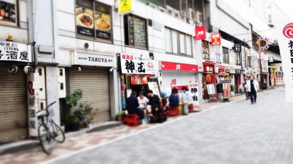 神田駅前ではお昼から呑んでいる人もちらほら photo by 茶子(ちゃこ)