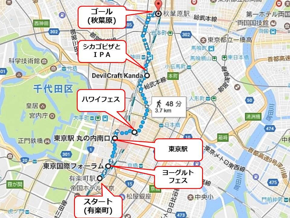 有楽町-東京-神田-秋葉原 散歩コースの地図