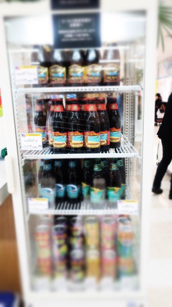 コナビール photo by 茶子(ちゃこ)