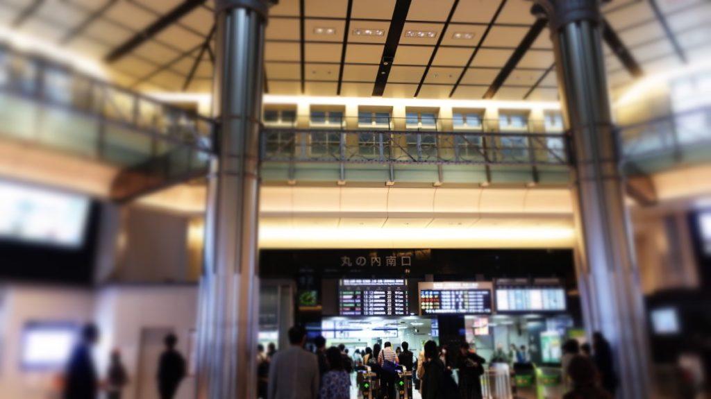 丸の内駅舎ー丸の内南口ドーム photo by 茶子(ちゃこ)