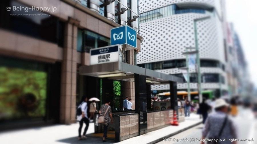 東京メトロ銀座駅を出たところ