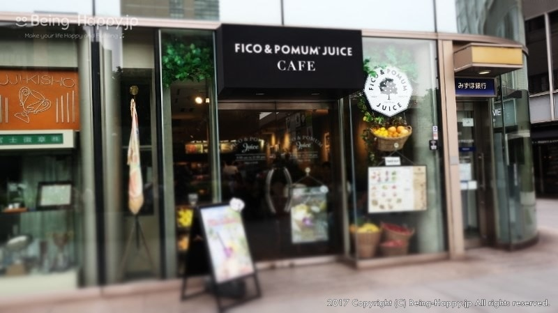 青山ファーマーズマーケットの隣にあるヘルシースムージー専門店のフィコ&ポムム。