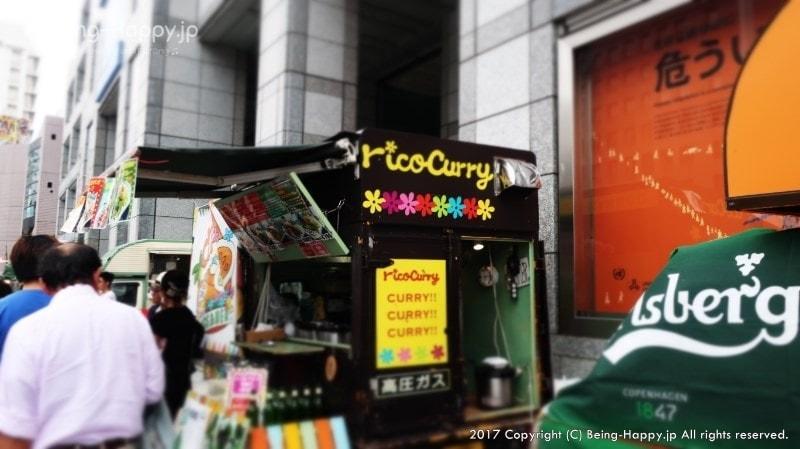 青山ファーマーズマーケットーカレーライスのキッチンカー
