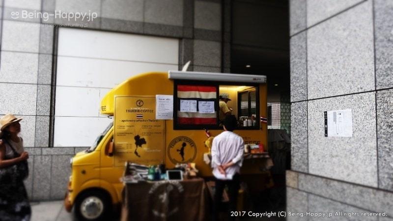 青山ファーマーズマーケットー世界各国のキッチンカー