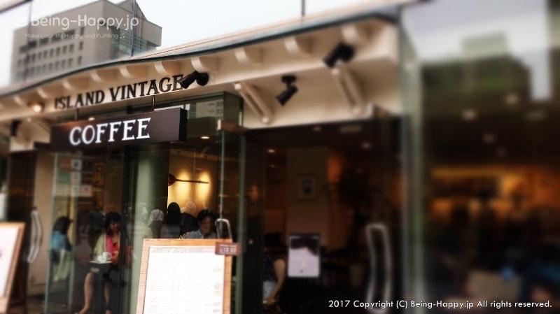 青山ファーマーズマーケット隣にあるハワイで人気の Island Vintage Coffeeの日本第1号店