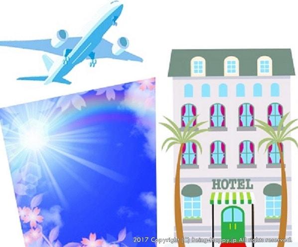 飛行機とホテルのイメージイラスト