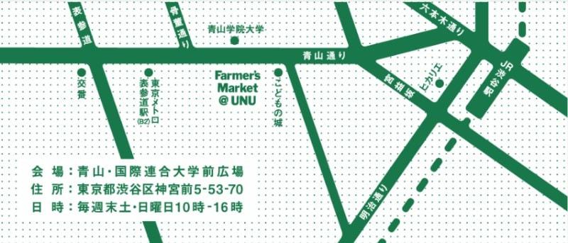 青山ファーマーズマーケットの地図