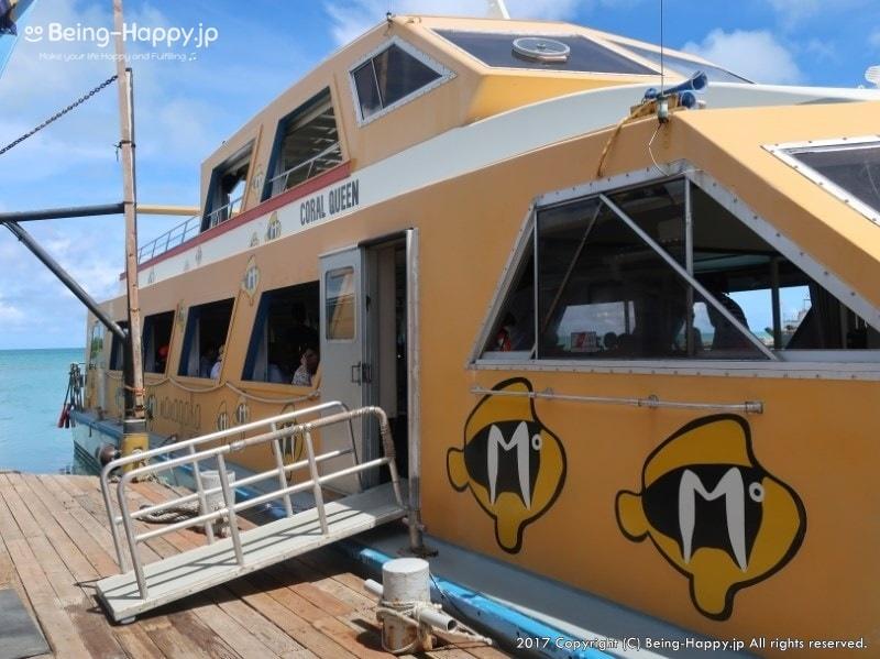 ターシツアーズ大型船に乗船前に撮った写真