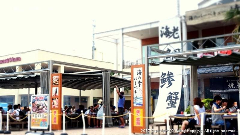 横浜・八景島シーパラダイスのレストランーBBQ