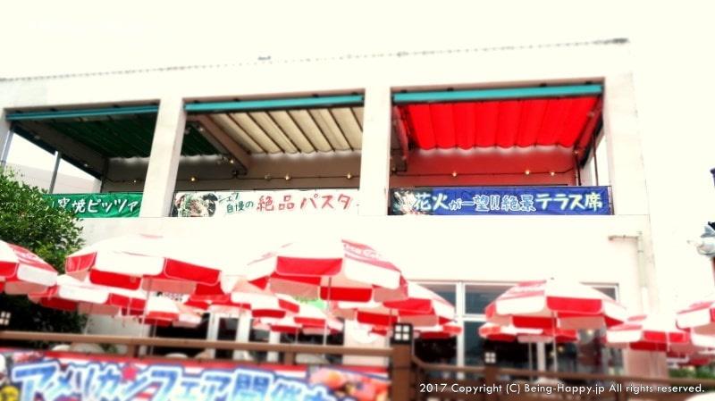 横浜・八景島シーパラダイスの様々なレストラン