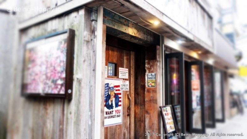 アメリカと日本の文化がミックスしたような雰囲気あるお店