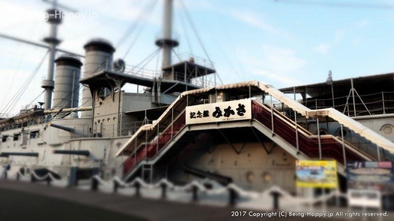 1904年に始まった日露戦争で大活躍した 戦艦「三笠」