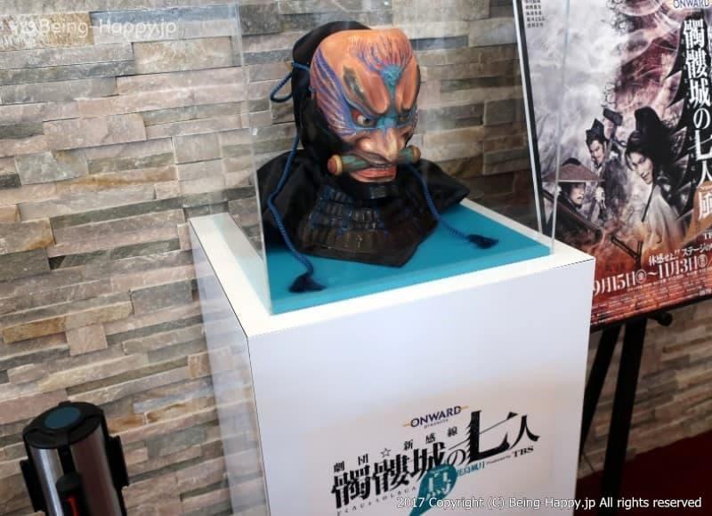 公演の前にいた場内に飾ってある仮面