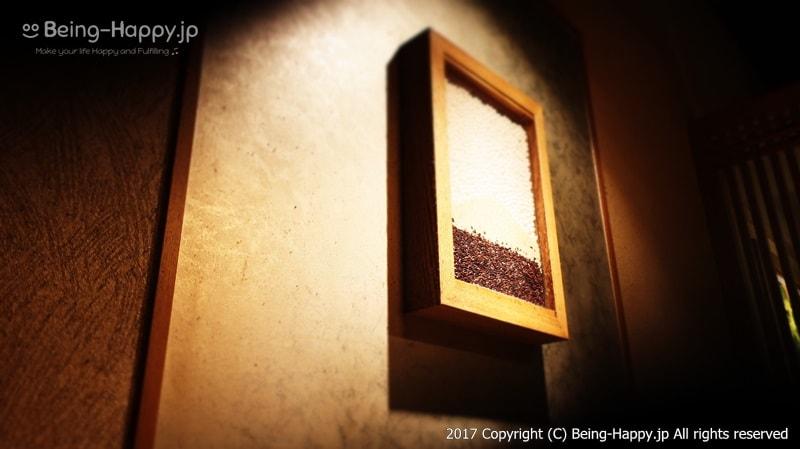 """店内のオブジェ@焼肉トラジの新業態店 """"葉菜""""(TORAJI HANA) photo by 茶子(ちゃこ)"""