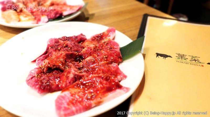 """カルビランチのお肉@焼肉トラジの新業態店 """"葉菜""""(TORAJI HANA) photo by 茶子(ちゃこ)"""