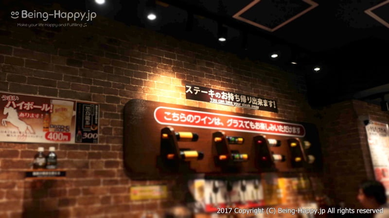 店内の壁にはワインが@いきなりステーキ photo by 茶子(ちゃこ)