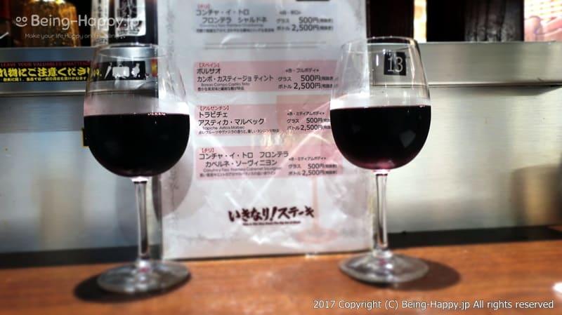 赤ワインをいただいてみまいした@いきなりステーキ photo by 茶子(ちゃこ)