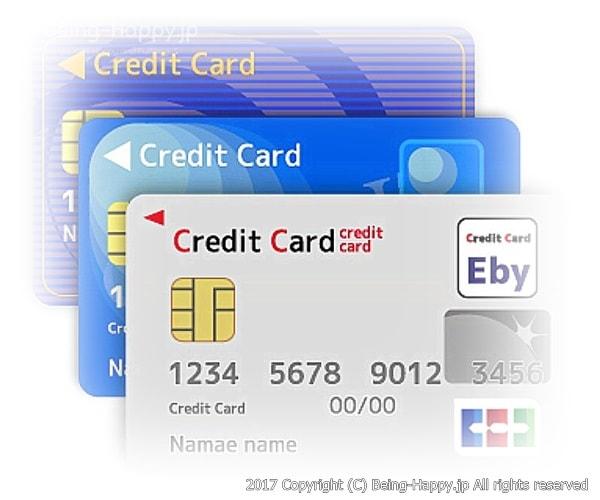 クレジットカードのイメージイラスト