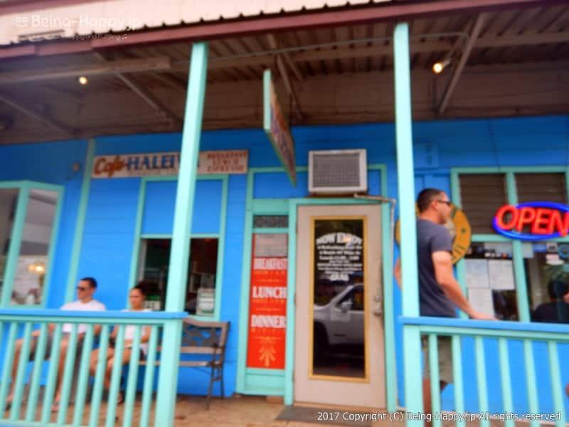ハレイワ-Cafe Haleiwa(カフェ ハレイワ)