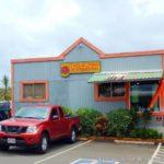 ハワイ オアフ島 – ドライブの旅 (2) ~ノスタルジックな町ハレイワ