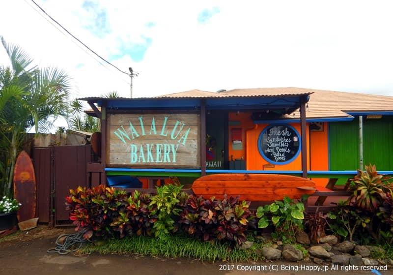 ハレイワ-Waialua Bakery(ワイアルア ベーカリー)