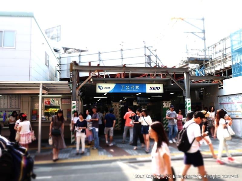 下北沢駅を降りたところ