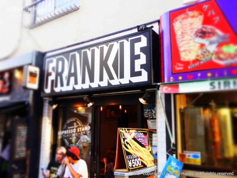 FRANKIE Melbourne Espressoの入り口