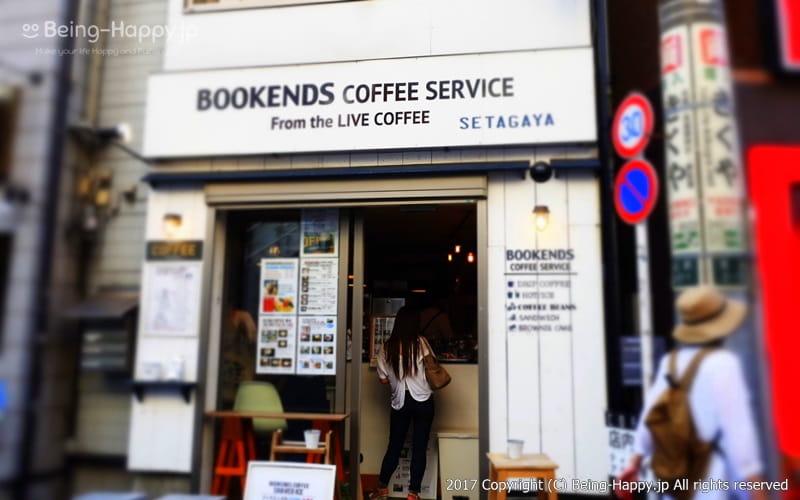 Bookends Coffee Service (ブックエンド コーヒー サービス )の入り口