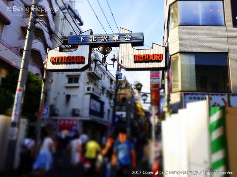 下北沢東会の写真
