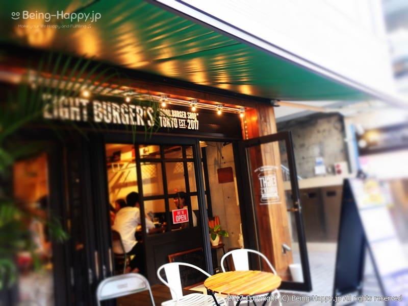 下北沢 バーガーズベースの2号店