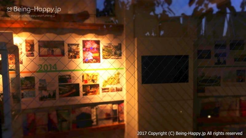 そら植物園 インフォメーションセンター&カフェ@代々木ビレッジ VILLAGE photo by 茶子(ちゃこ)