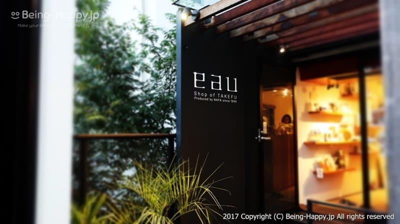 eau(オー) Shop of TAKEFU@代々木ビレッジ VILLAGE photo by 茶子(ちゃこ)