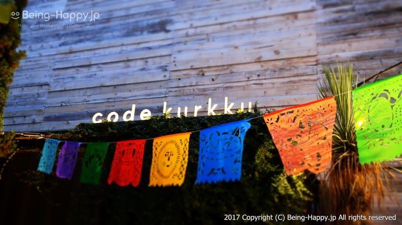 看板@code kurkku(コードクルック)at 代々木ビレッジ VILLAGE photo by 茶子(ちゃこ)
