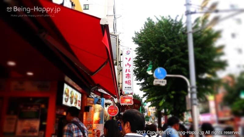 新大久保 ソウル市場周辺 photo by 茶子(ちゃこ)