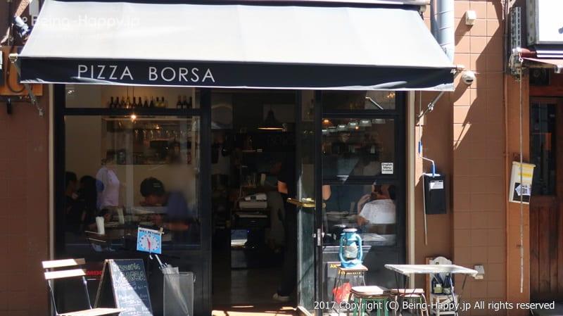 PIZZA BORSA(ピッツァ ボルサ)を外から見た写真 photo by 茶子(ちゃこ)