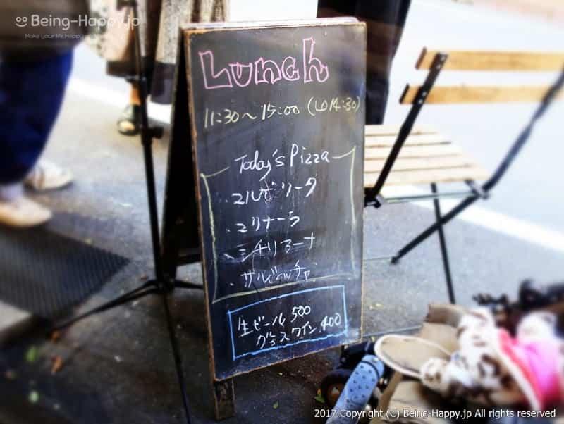 ランチメニュー@PIZZA BORSA(ピッツァ ボルサ) photo by 茶子(ちゃこ)
