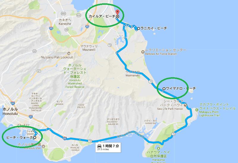 ワイキキを出て、カラニアナオレ・ハイウェイへ入り、ワイマナロ ~ カイルアまで実際にドライブした地図(出典:google map)