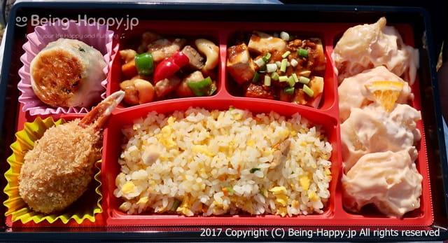 紅燈籠の海老マヨネーズと中華惣菜のお弁当