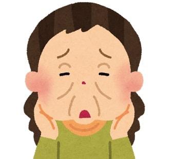 むくみと肌の垂れに悩む女性のイメージイラスト