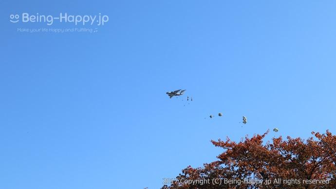 パラシュート飛行(1)