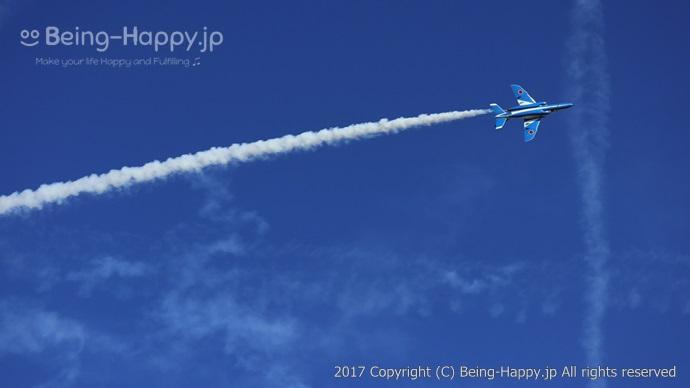 ブルーインパルスー大空を自由に駆け抜ける