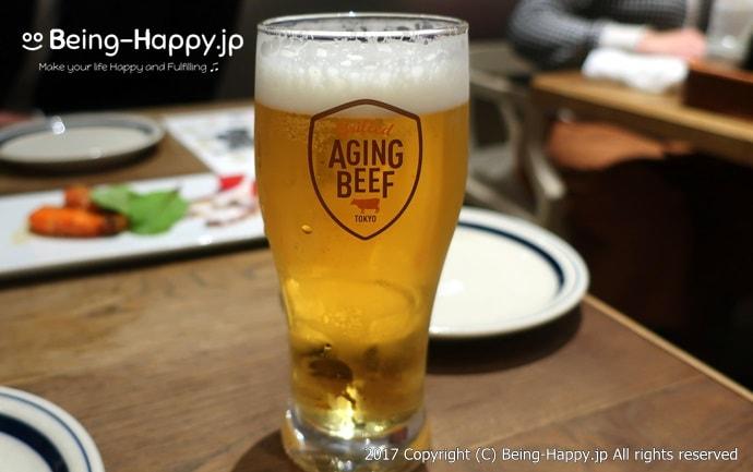 エイジング・ビーフ(Aging Beef)ビール