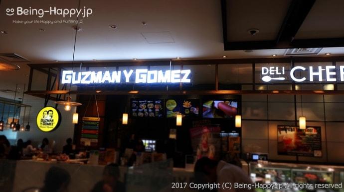 グズマン イー ゴメズ(Guzman y Gomez)
