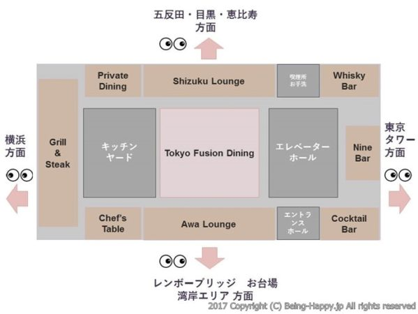 Table9Tokyo -エリアマップ