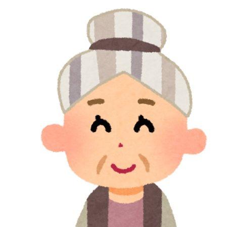 おばあちゃんの笑顔