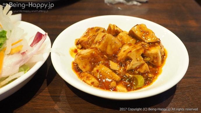 招福門(ショウフクモン)の麻婆豆腐