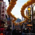 横浜中華街おすすめランチ7選!人気食べ放題『招福門 (しょうふくもん)』の様子から、飲茶やお粥専門店をご紹介